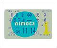 定期 西鉄 バス nimocaの種類|nimocaとは|nimoca